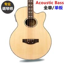 Acoustic Bass贝司吉他全单木贝司 单板四 五弦4 5弦 电箱木贝斯