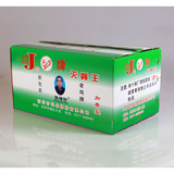 Chicken brand anti-fly king anti-fly medicine strong farm to drive flies paste fly catcher cage mosquito fly medicine whole box parcel mail