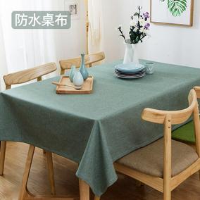 美式纯色会议书桌布家用长正方形防水防烫餐桌布布艺茶几电脑台布