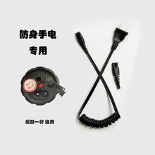 防身手电筒充电器双孔电源线 强光手电充电线2孔直充线220V包邮