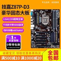 一年包换Gigabyte/技嘉 Z87P-D3 B85-HD3 Z87 97超频主板1150高清