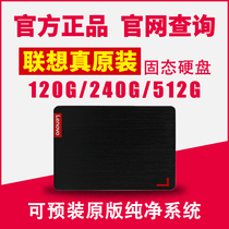 SSD原装固态硬盘128G苹果笔记本硬盘A1465proAirMacBookapple
