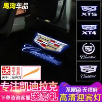 车门投影灯汽车迎宾灯无线镭射照地灯免接线大众开门灯现代装饰灯