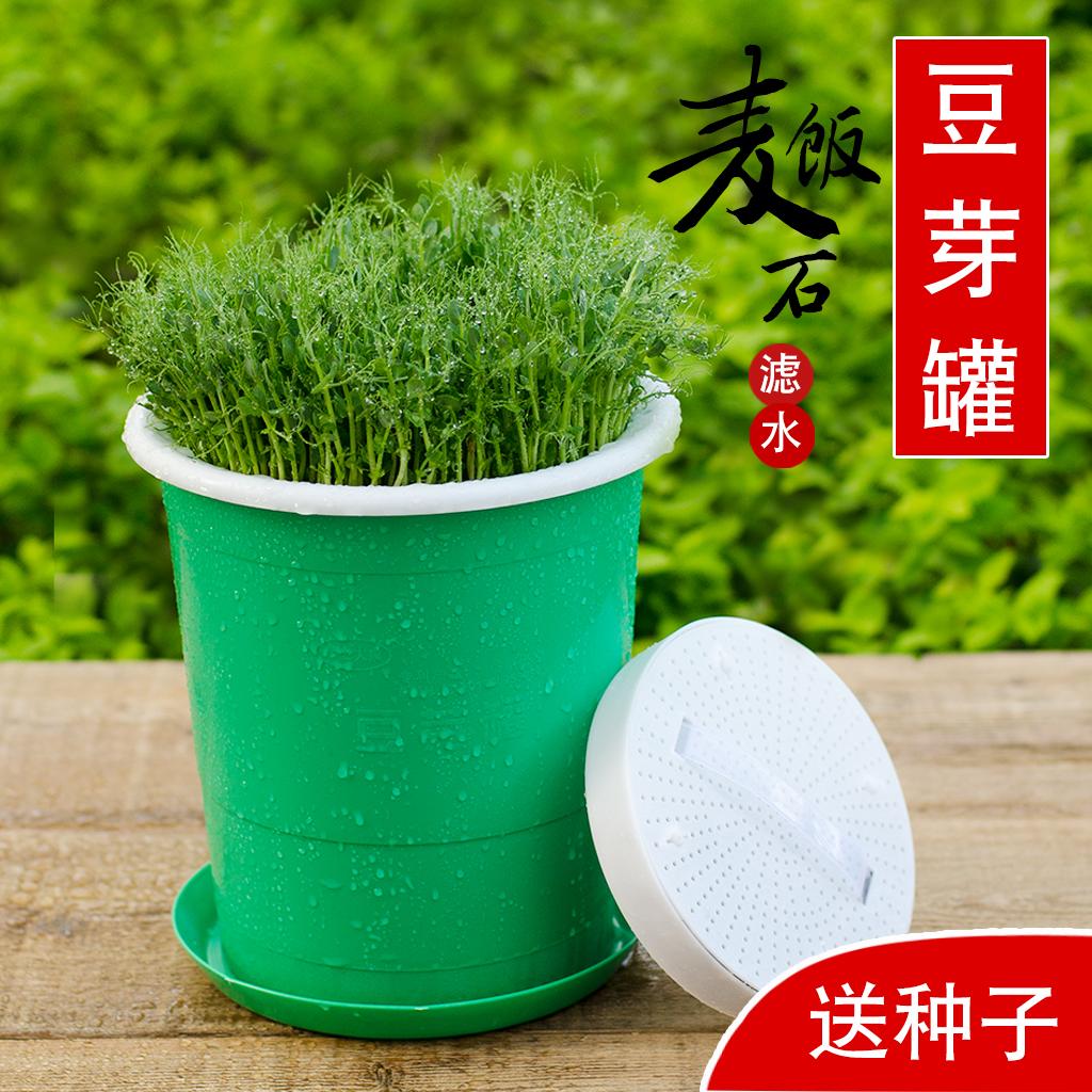 生豆芽罐 家用全自动发绿豆黄豆芽机塑料大容量麦饭石种植桶土陶