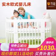 欧式婴儿圆床拼接大床 实木白色宝宝床bb加长书桌床多功能 大促中
