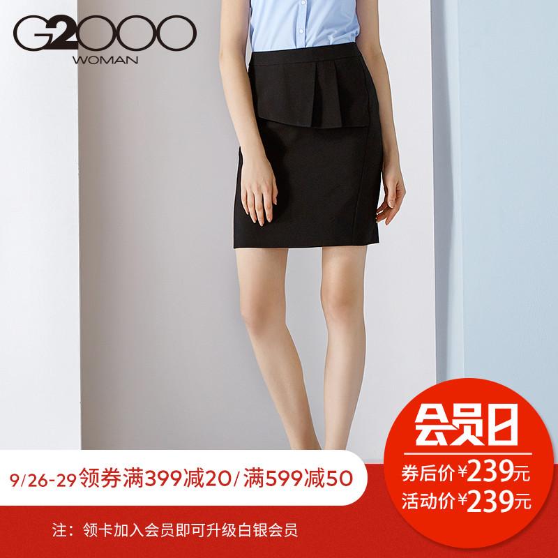 春款女装短裙