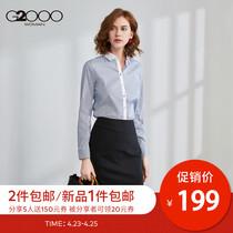 G2000商务OL通勤女装休闲上衣 春秋新款简约清新条纹长袖衬衫