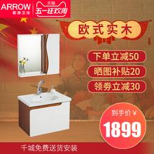 箭牌卫浴美式浴室柜实木简欧式浴室柜卫浴柜镜柜组合AEM8G391