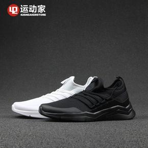 【42运动家】Reebok Royal Astrostorm 黑白休闲鞋 BS6811 BS6812