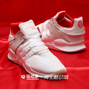 e5594f538288  42 sports  Adidas EQT Support ADV CNY Year of the Dog Double Happiness  Running