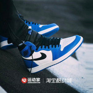 524f1261714814 42 sportsman Air Jordan 1 Game Royal AJ1 small lightning 575441 555088-403