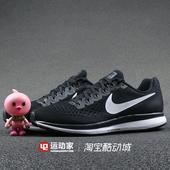 【42运动家】Nike W Air Zoom Pegasus 34 跑步鞋 883270 880555