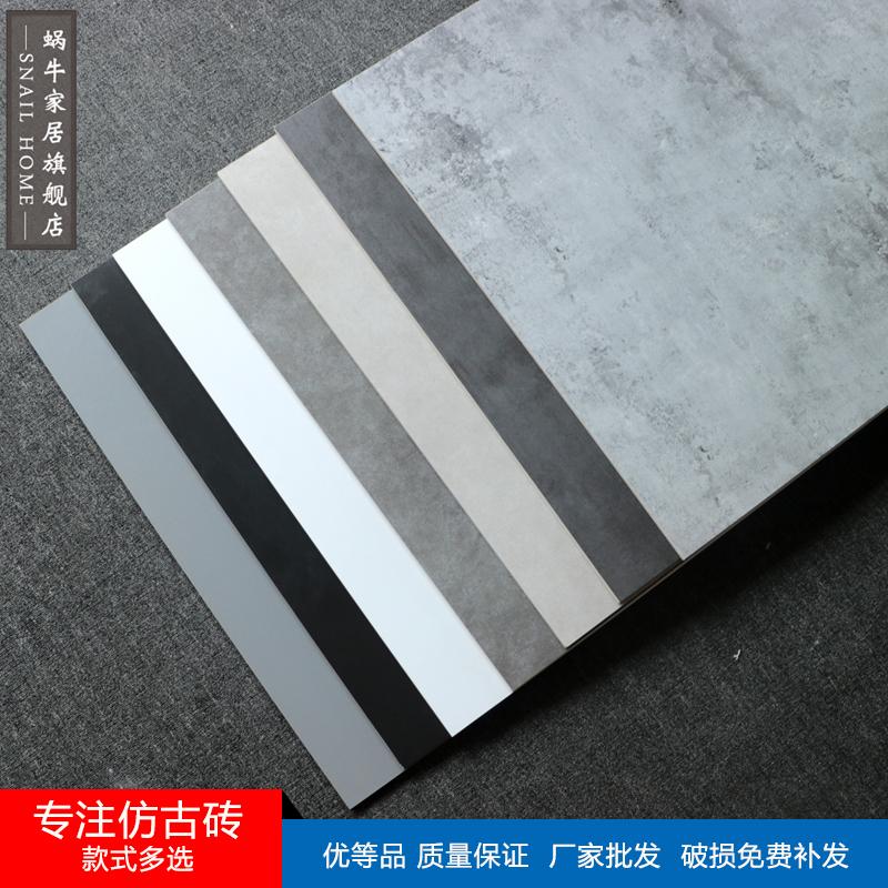 Керамическая плитка Артикул 563071635438
