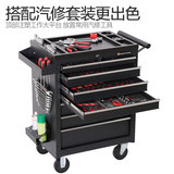 TANKSTORM multi-purpose tool cart hardware tool cabinet drawer-type auto repair toolbox tool holder