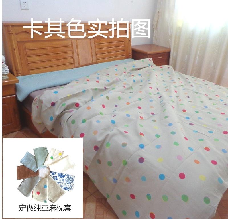 孜孜家纺 纯亚麻被套单件 活性印染无甲醛 支持定做床单床笠枕套
