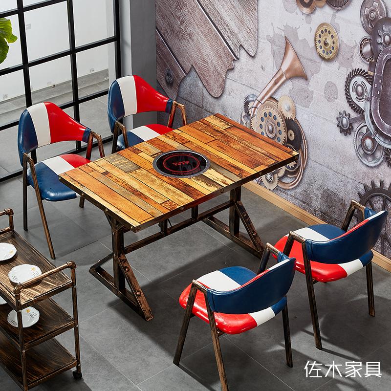 定制主题复古实木无烟煤气小火锅桌子电磁炉一体饭店快餐桌椅组合