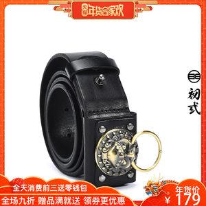 初弎中国风潮牌狮子头牛皮带青少年街头个性平滑扣圆扣腰带45021