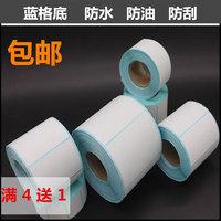超辉60 30 40 90三防热敏不干胶标签纸条码打印纸防水防油小贴纸