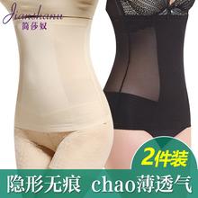 夏季超薄款收腹带束腰绑带塑腰瘦身塑身衣服腰封女燃脂减肚子隐形