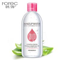 韩婵卸妆水液油收缩毛孔深层清洁温和脸部眼唇淡妆无刺激学生正品