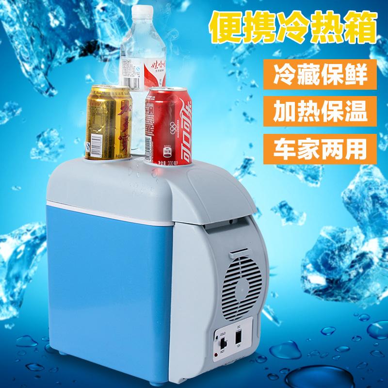 Холодильники автомобильные Артикул 598024327242