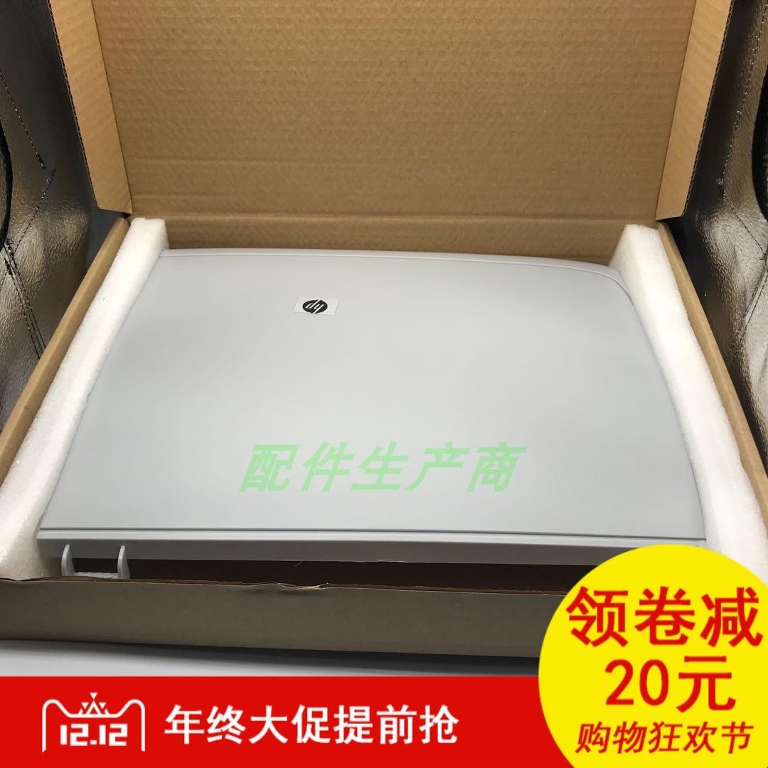 打印机配件适用惠普HP1005扫描盖板 复印上盖m1005原稿台盖子甩卖