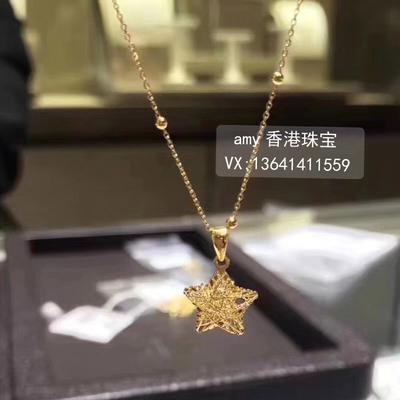 星星项链18K金黄金女香港六福珠宝玫瑰金锁骨链五角星小光珠套链