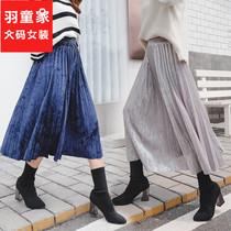 胖人大码女装胖mm2018秋冬新款半身裙200斤超大号码金丝绒百褶裙