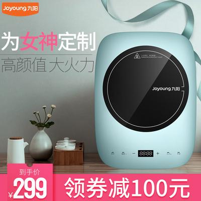 Joyoung/九阳 C22-LC805电磁炉家用智能电磁炉大功率电池炉正品包邮