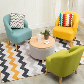 阳台桌椅三件套 创意茶几卧室客厅小沙发椅 现代简约休闲桌椅组合