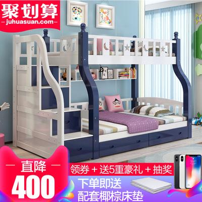 全实木高架床儿童床多功能组合梯柜床衣柜床书桌床上床下桌成人特价精选
