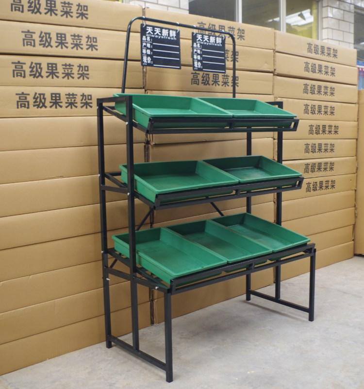 水果架子水果货架展示架超市水果蔬菜货架水果店卖菜的多功能货架