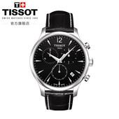Tissot天梭官方正品俊雅简约生活防水石英皮带手表男表