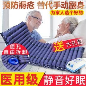 医用防褥疮气床垫单人翻身波动充气垫床卧床老人瘫痪病人家用护理