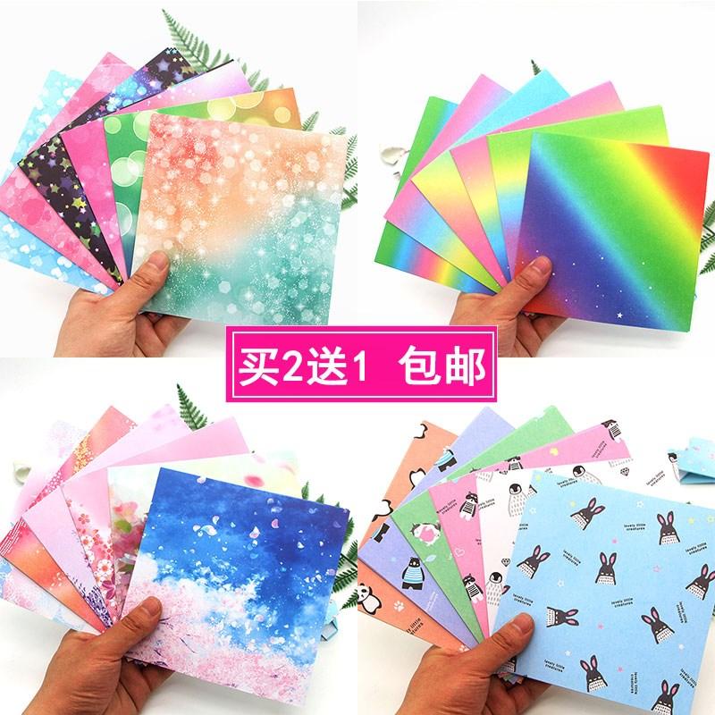 多功能彩色剪纸