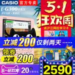 卡西歐電子詞典E-G300學習機日英漢辭典eg300日語字典出國翻譯機
