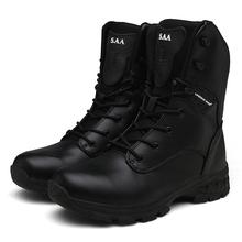 摩托车男摩旅骑行靴子防摔骑士靴子赛车靴防水透气机车鞋越野靴子