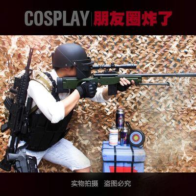 98k绝地求生大逃杀m416武器模型吃鸡装备套装cos道具95式突击步枪