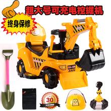 新款儿童电动挖掘机男孩玩具车挖土机可坐可骑大号音乐学步工程车