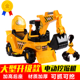 The new children's electric excavator boy toy car excavator can ride to ride a large music toddler truck