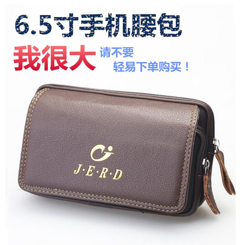 6.5寸手机腰包仿真皮翻盖男穿皮带手机包6.0双层小米华为皮套钱包