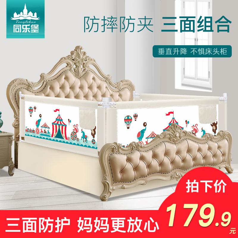 Защитные бортики на кровать Артикул 579496132237