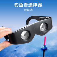 New fishing telescope glasses-type floating special high-definition low-light night light fishing glasses outdoor portable