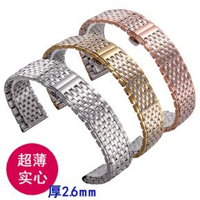 代用dw浪琴金属表带钢带女细小巧手表链女款超薄不锈钢精钢玫瑰金