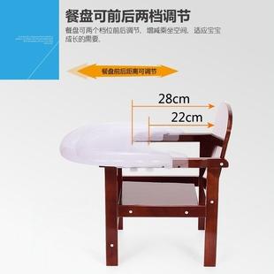 餐盘幼儿童餐椅座椅靠背木质木制塑料餐厅调档实木饭桌矮吃饭凳子