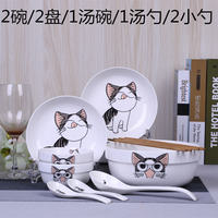 Jingdezhen dishes set 2 people Household dishes dish large soup bowl spoon double couple tableware dishes chopsticks
