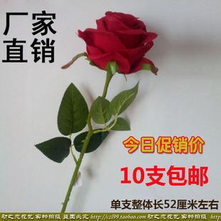 仿真玫瑰花单支红客厅假花摆件情人节卧室摆设婚庆干花束酒店装饰