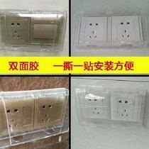 型防水盒86防水插座盒保护罩开关防水盒两位插座盖板防溅盒