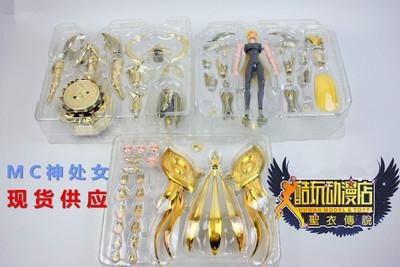 即将现货 MC 赛雷模型 黄金圣衣斗士神话 EX神处女座 沙加 圣衣架