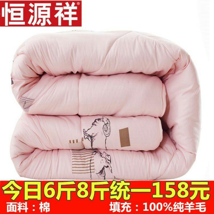 Одеяла из шерсти Артикул 579901002116